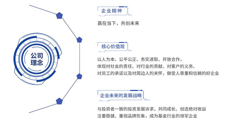 C-_Users_Administrator_Desktop_6(1).jpg