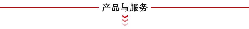 弘尚标题.jpg