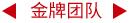 弘尚内页小标题_11.jpg