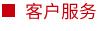 弘尚内页小标题_05.jpg