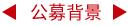 弘尚内页小标题_15.jpg