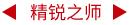 弘尚内页小标题_13.jpg
