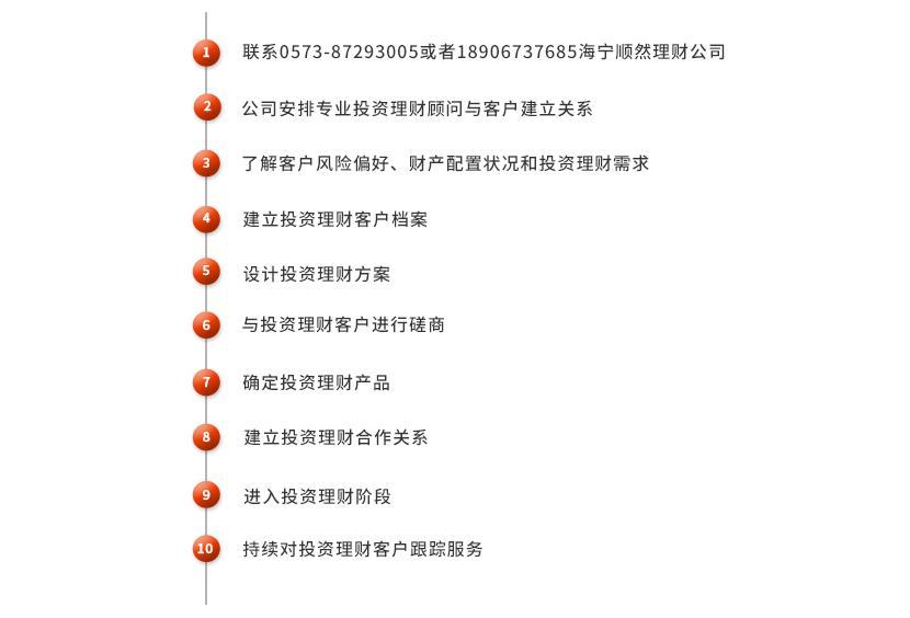 内页2_04.jpg