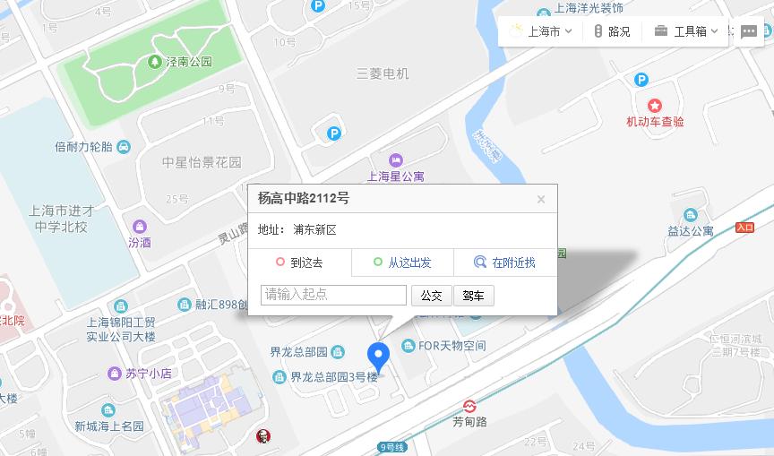QQ浏览器截图20191107091523.png
