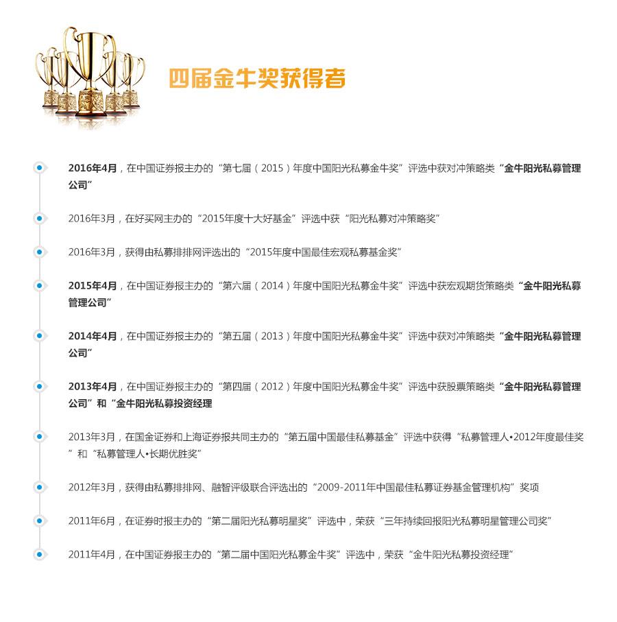 四届金牛奖-修改2.jpg