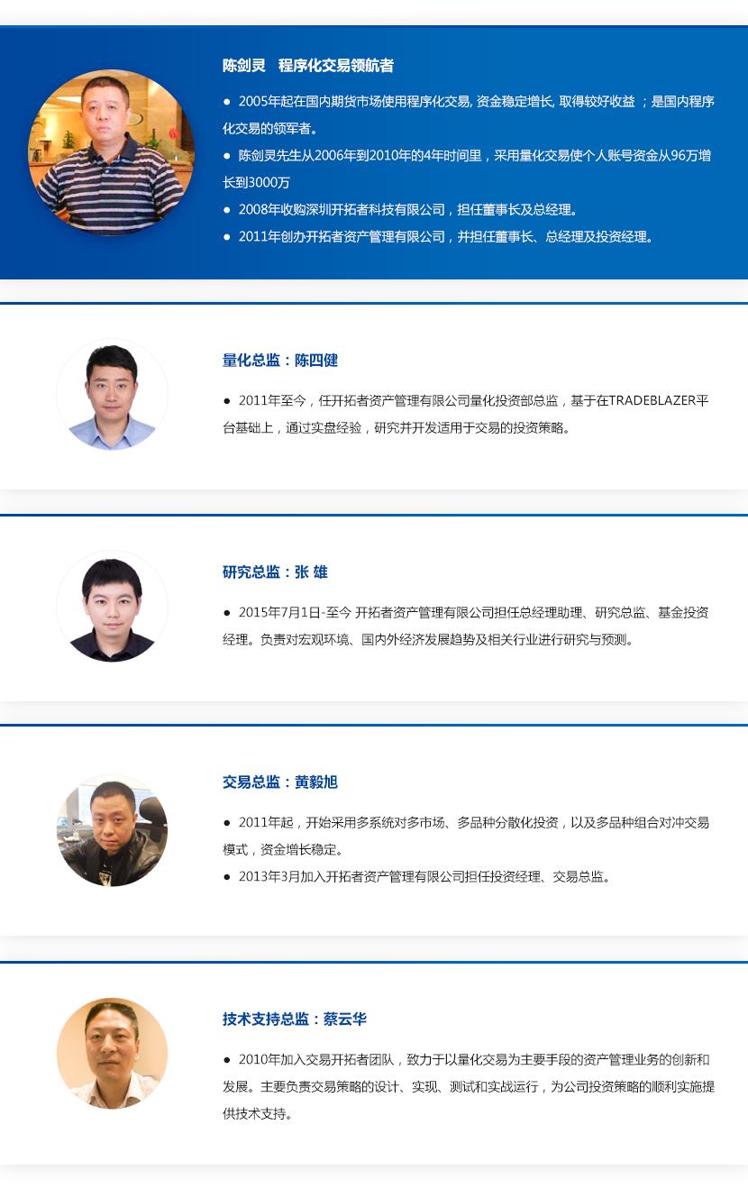 人物介绍-web.jpg