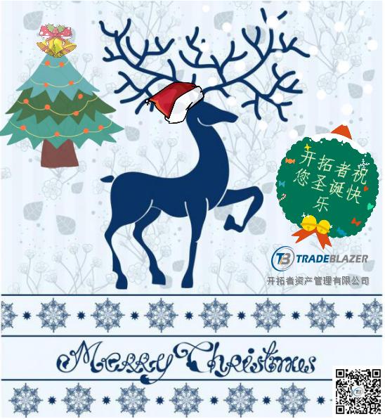 圣诞节_meitu_1.jpg