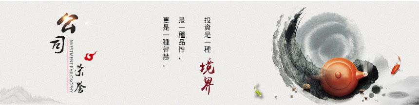 公司荣誉-修改3.jpg