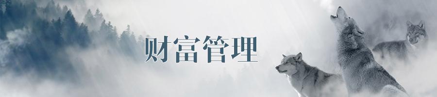 明泽内页.jpg
