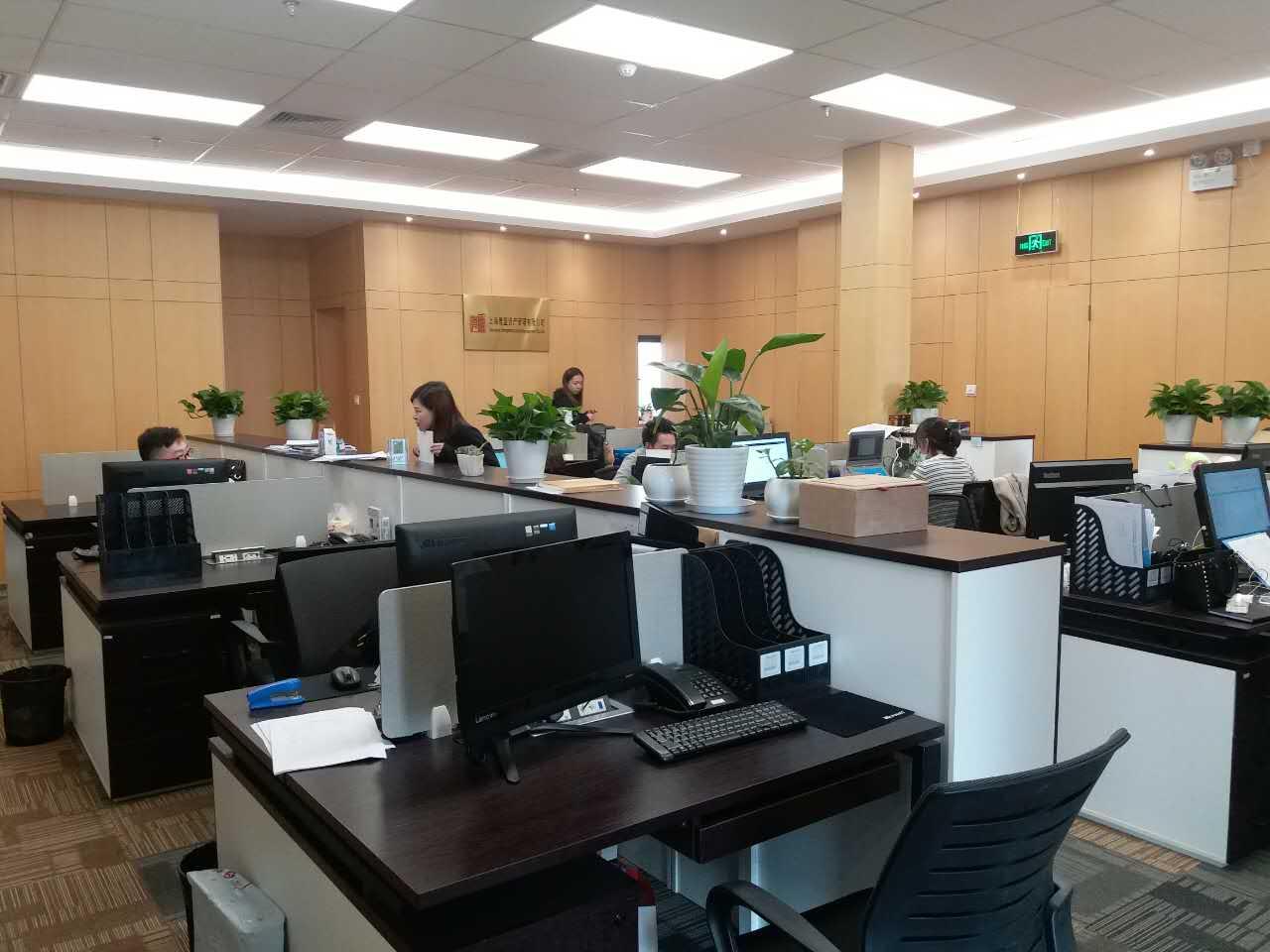 办公室-晟盟.jpg