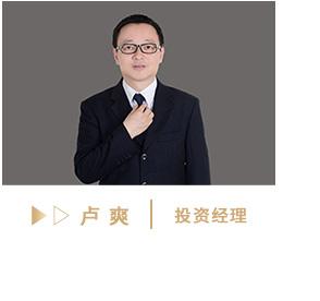 卢爽_01.jpg