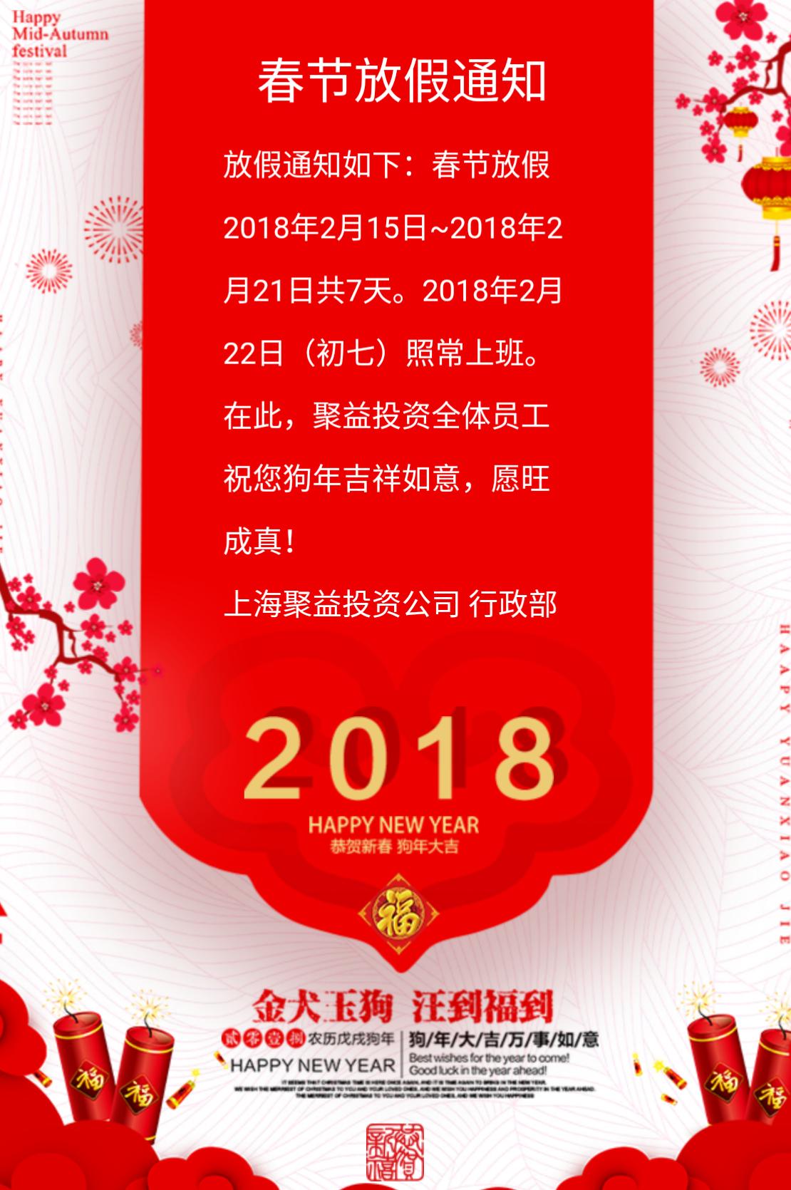 微信图片_20180213121103.png