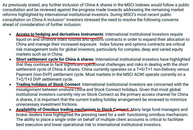 一是风险对冲和衍生品工具的获取(Access to hedging and derivatives instruments)。