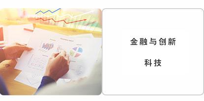 投资领域5.jpg
