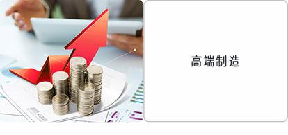 久奕投资领域_03.jpg
