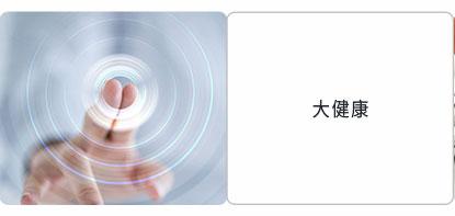久奕投资领域_04.jpg