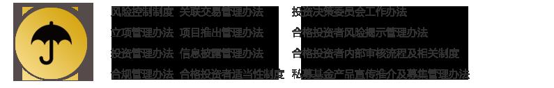 黑岩-改_14.png