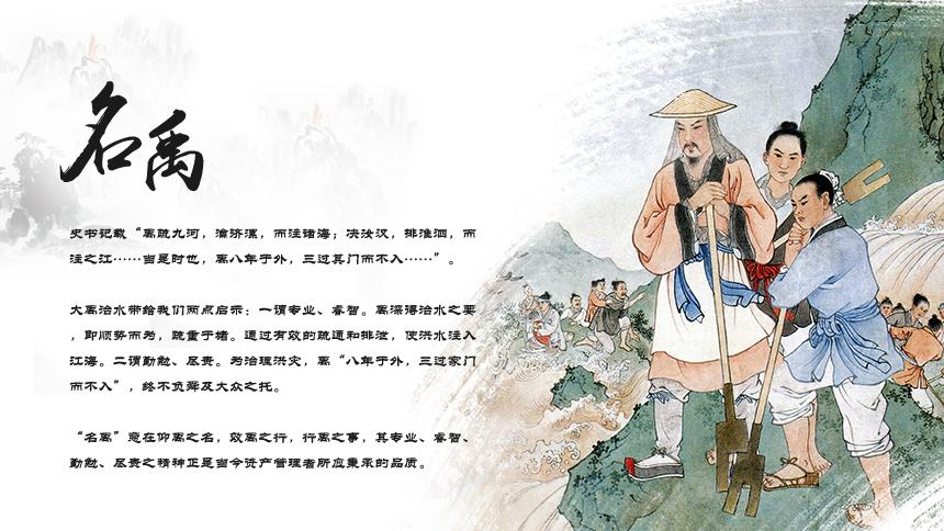 名禹文化墙.jpg