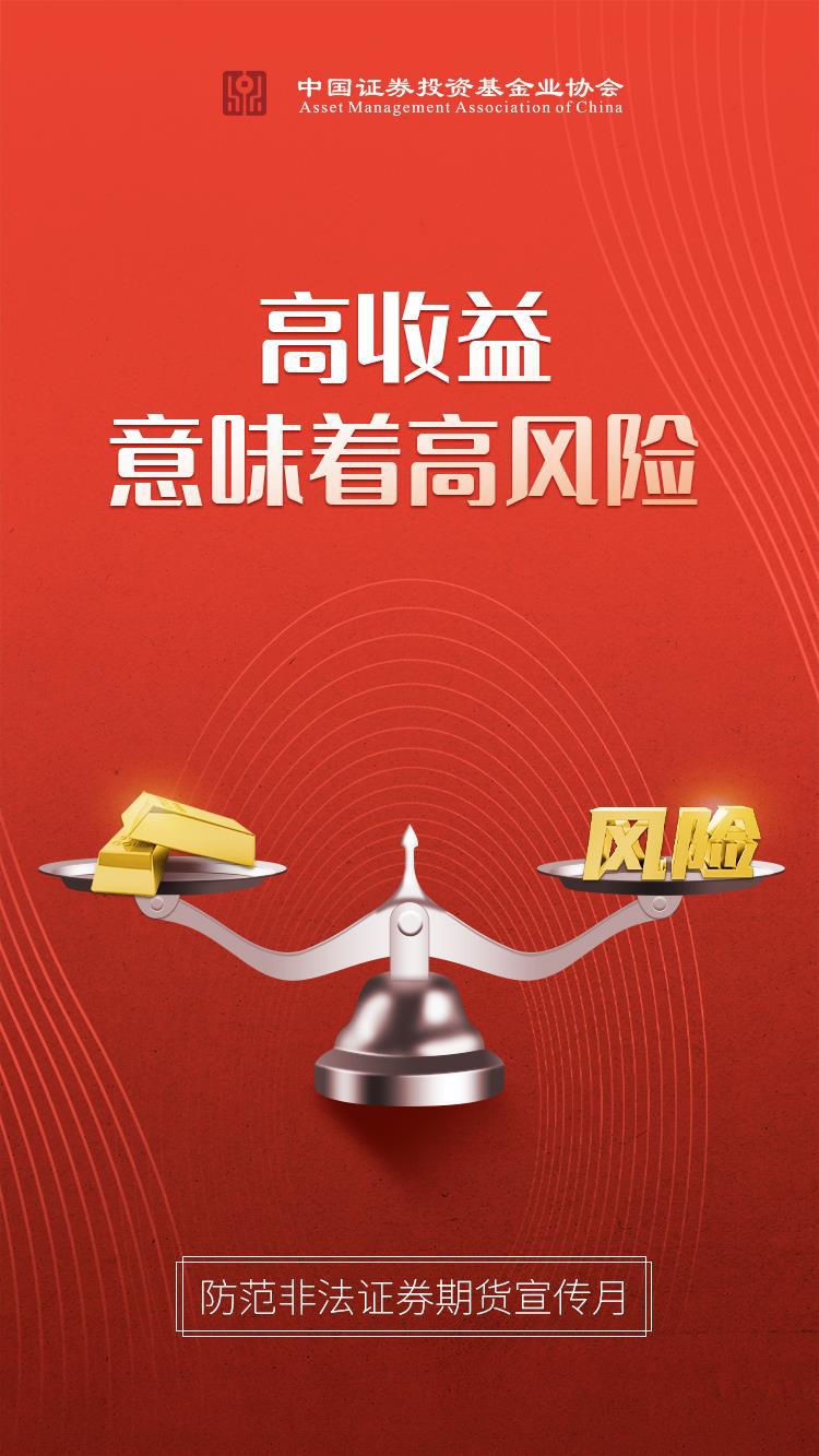 宣传海报1.png