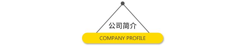理石投资_01.png
