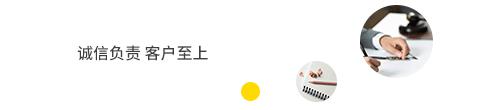 理石投资_13.png