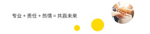 理石投资_12.png