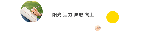 理石投资_16.png