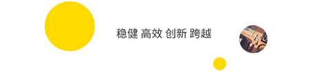 理石投资_15.png