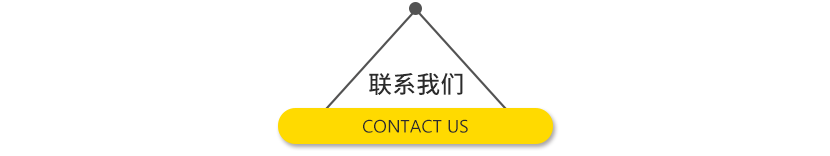 理石投资_05.png