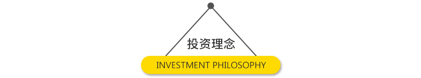 理石投资_02.png