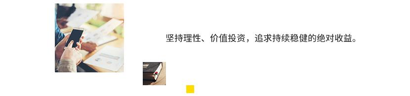 理石投资_07.png